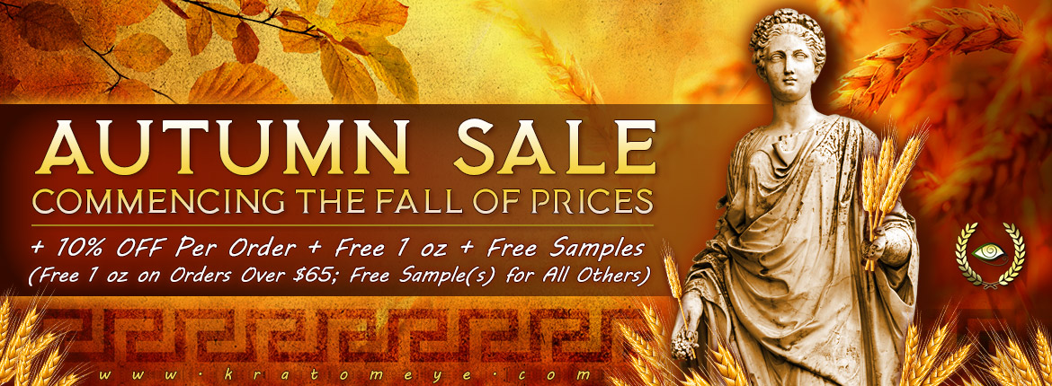 Huge Autumn SALE - Prices Falling + 10% OFF & Free 1 oz and/or Sample(s)!!!!