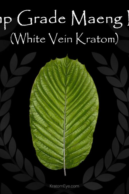 Maeng Da Pimp Grade White Vein Kratom - Highest Quality