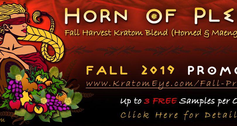 Fall Kratom Promotion - Free Kratom 2019