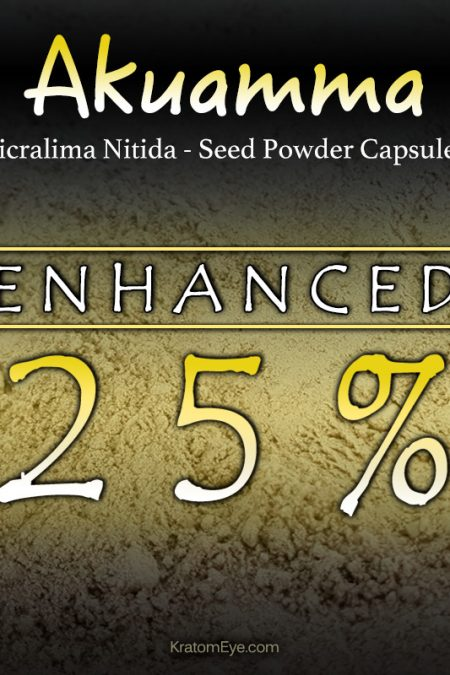 Akuamma 25% Enriched Powder Extract - Picralima Nitida Seed